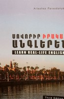 Learn real - life English