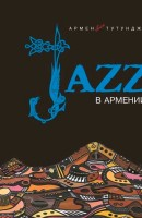 Jazz in Armenia