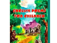 English Poems For Childre…